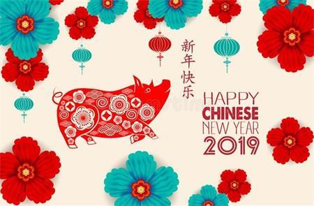 呼和浩特市AG街机电玩空調設備服務有限公司恭祝大家2019新年快樂.jpg